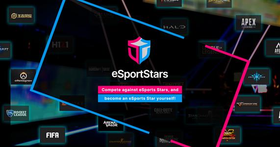 eSportsStars